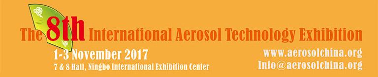 Aerosol China 2017